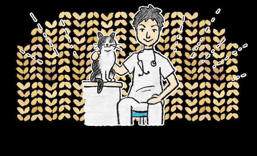 安中動物病院についてイラスト01